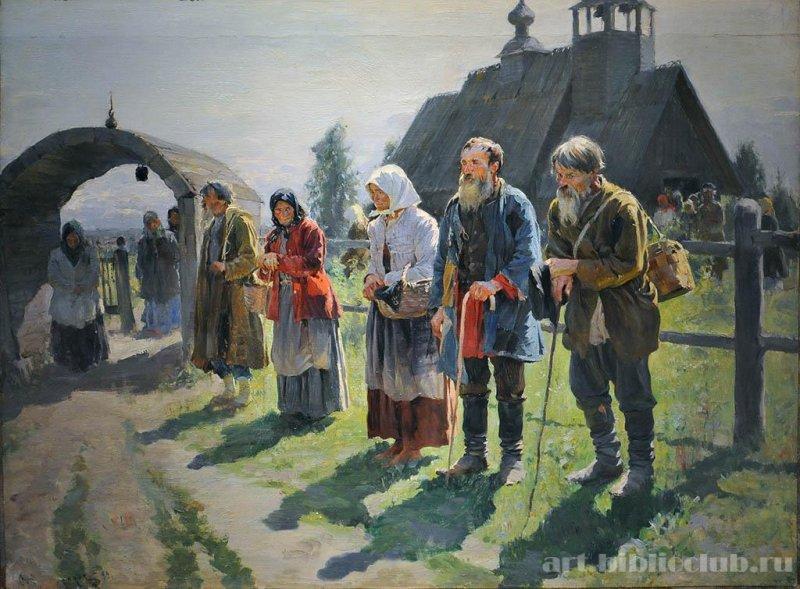Сергей Арсеньевич Виноградов,  Нищие у церковной ограды. 1899