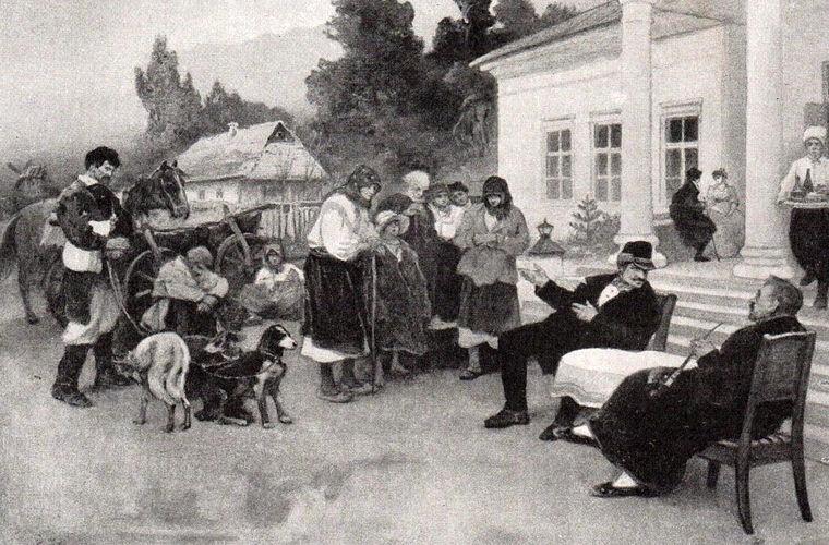 И. Ижакевич. Крепостных меняют на собак. да, крепостных сегодня нет, но часто людей ценят меньше, чем собак...