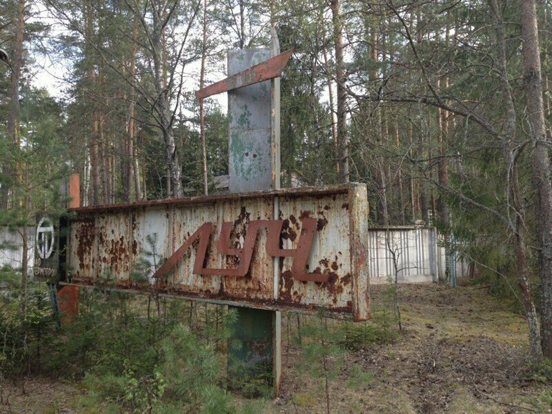 """След былой жизни: заброшенный детский лагерь """"Луч"""""""