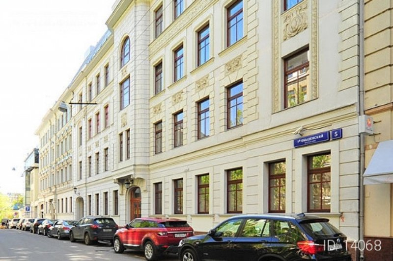 В Москве продают квартиру Елизаветы II
