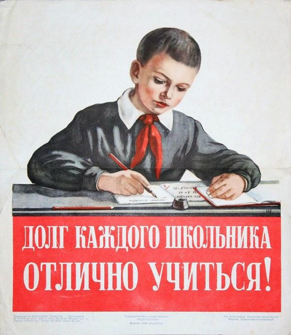 Учеба - огромная  часть жизни ребенка