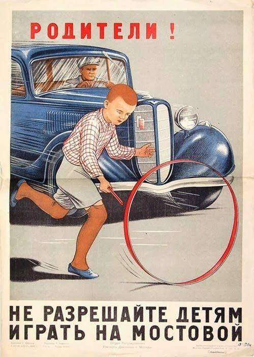 Как агитацией воспитывали детей в СССР