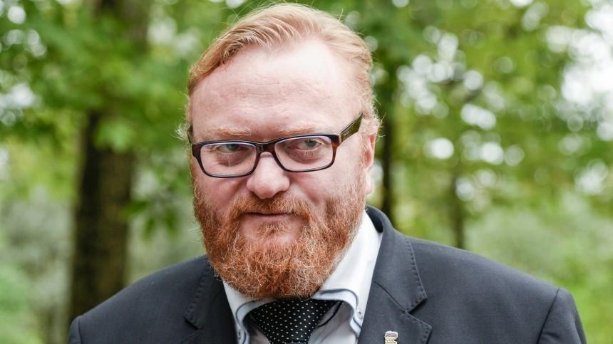 Милонов просит запретить фильм Marvel из-за коварных геев