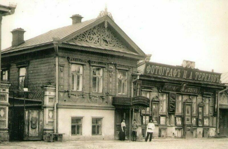 Фотоателье Н.А. Терехова