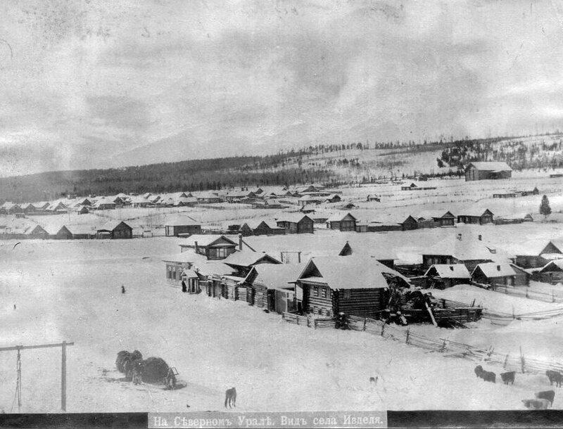 Вид села Ивделя