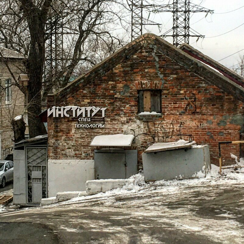 """Эстетика """"непарадного"""" Владивостока"""