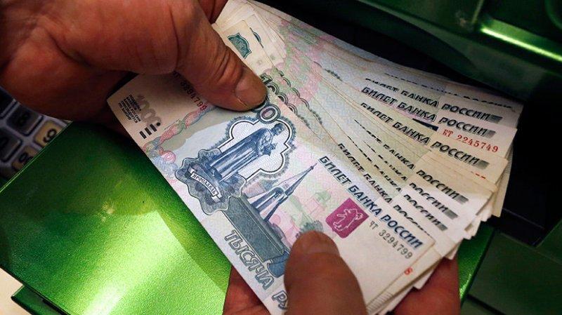 В России намерены ограничить выдачу наличных в банкоматах