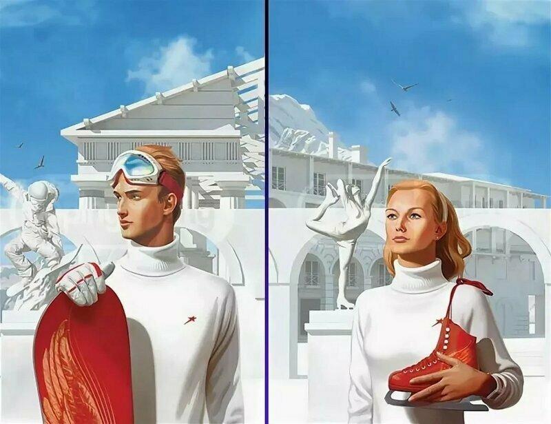 По волнам памяти: СССР-арт от Doping-Pong