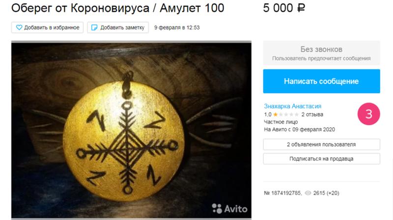 Продуктовая корзина в обмен на зарплату: предприимчивые россияне наживаются на коронавирусе