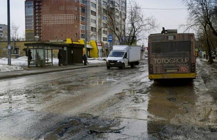 Улица Карпинского, Пермь