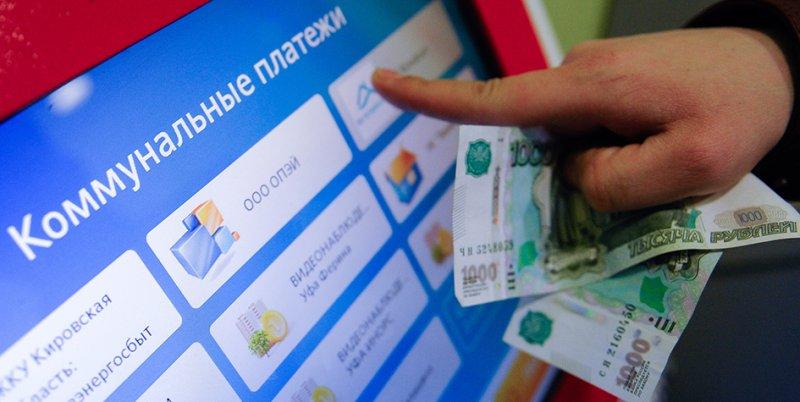 Правительство запретило взымать пени и отключать неплательщиков от услуг ЖКХ
