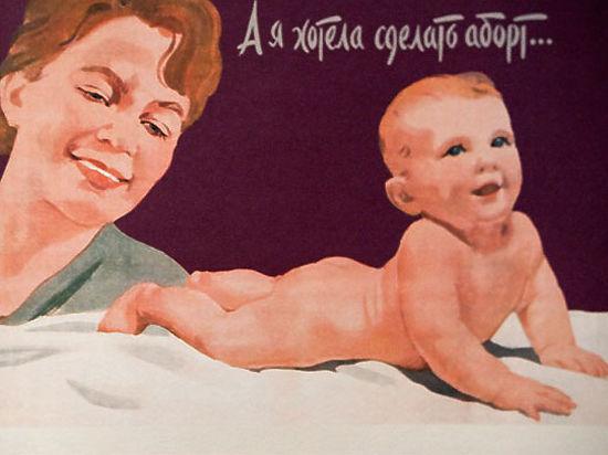 Методы для быдла: Стерлигов увидел плюсы в пандемии из-за отмены абортов