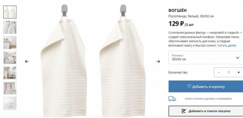 Полотенце за 129 рублей: в Ростове депутаты сделали ветерану странный подарок