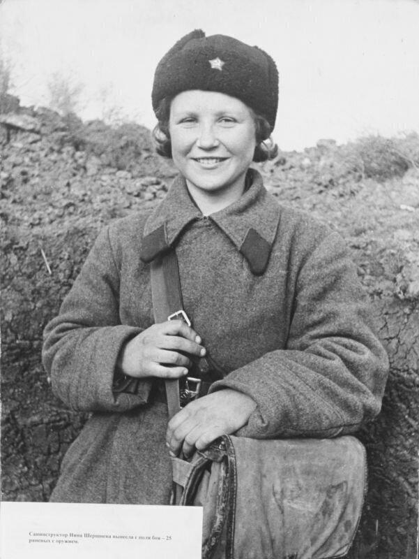 Санинструктор  Нина Шершнева