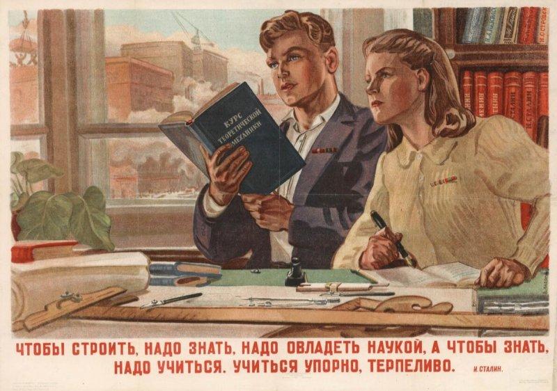 В МГУ уверены, что нам нужно вернуться к системе советской школы