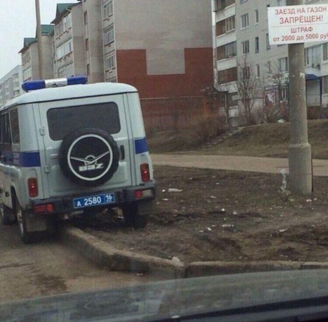 20 экстраординарных фото из России
