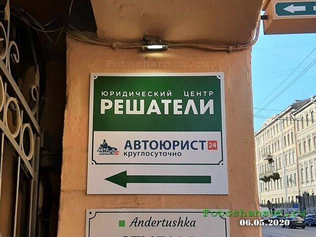 """""""Заходи и убедись"""": забавные фото с просторов России"""