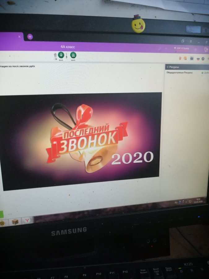 """Не об этом мечтали: """"последние звонки"""" в режиме онлайн"""