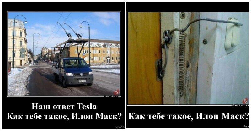 Илон Маск признался, что любит звучание русского языка