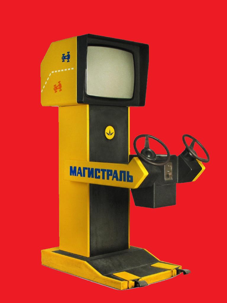 Осколки времени: советские игровые автоматы