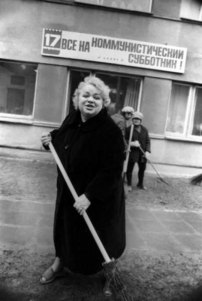 Наталья Крачковская.  1980