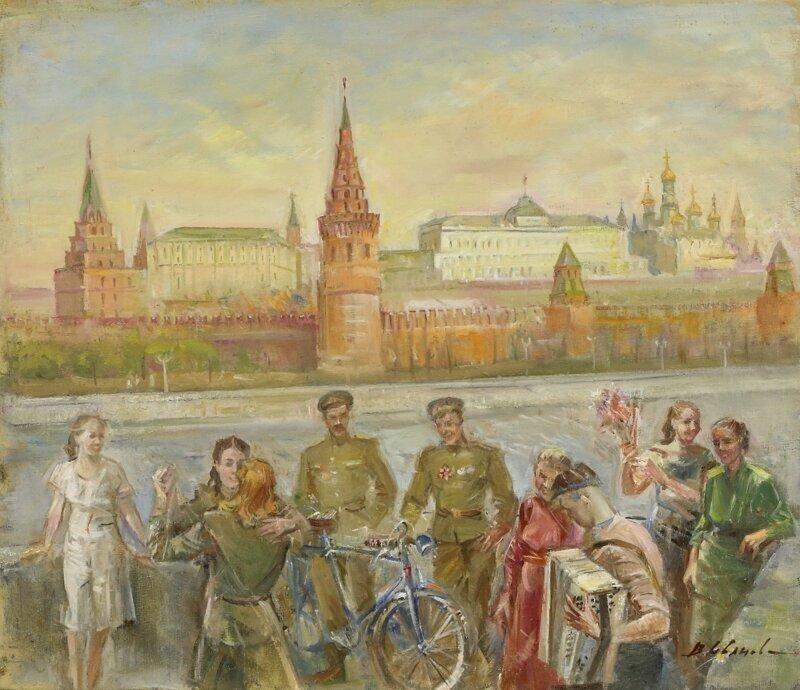 «1945. Москва»