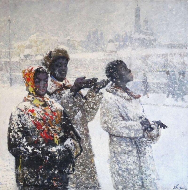 «В Москве у Кремля. Русский снег»
