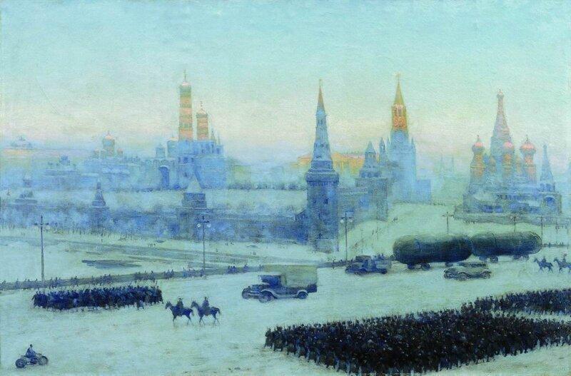 «Утро Москвы»