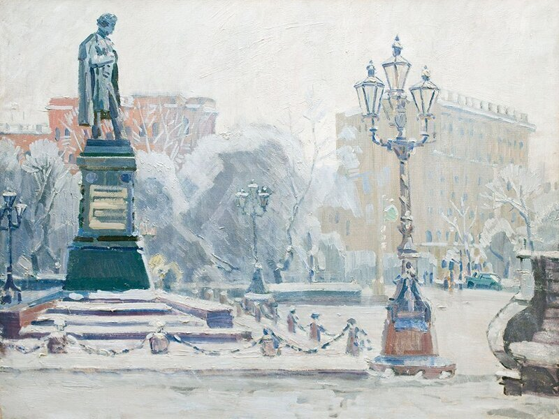 «Памятник А.С. Пушкину в Москве»