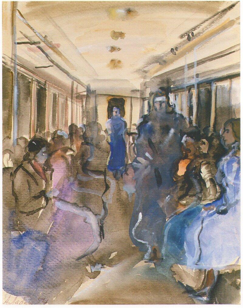 «В метро» (набросок)