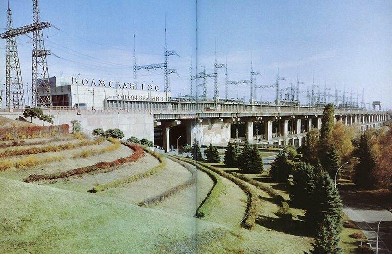Осколки времени: Волгоград в 1980-е годы