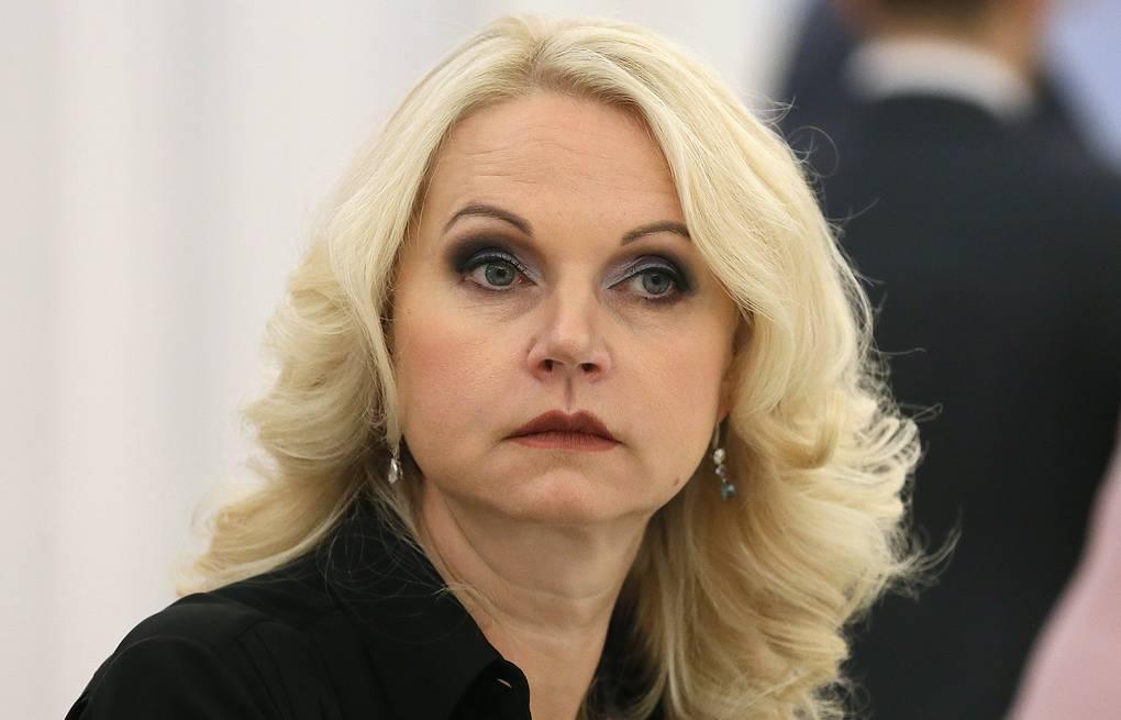 Голикова сообщила, что россияне еще нескоро снимут маски