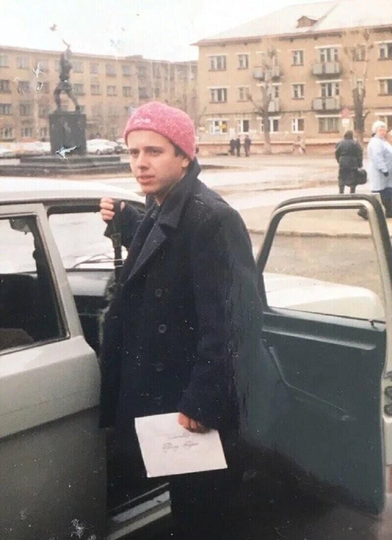 Андрей Губин. Сыктывкар, 1997 год