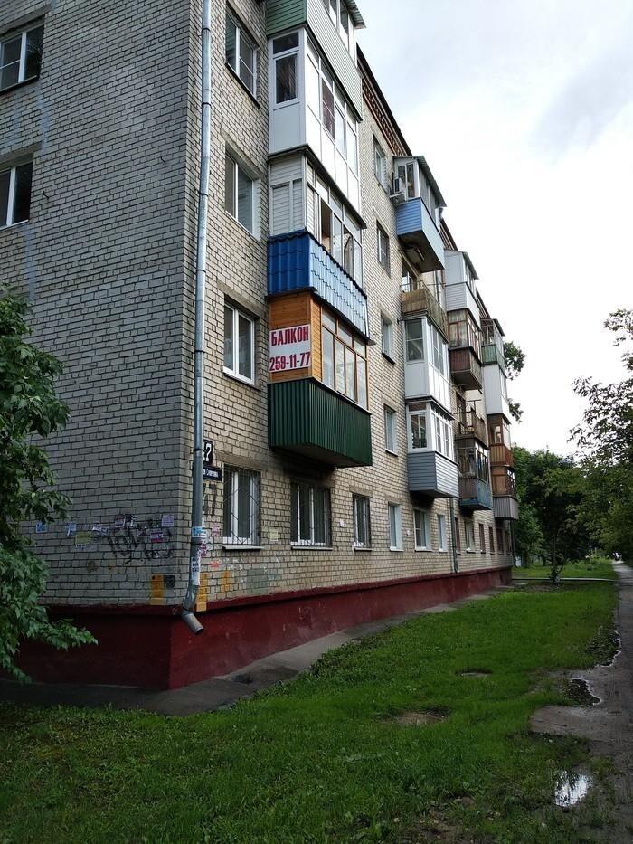 Балкон, который балкон? Невероятно!