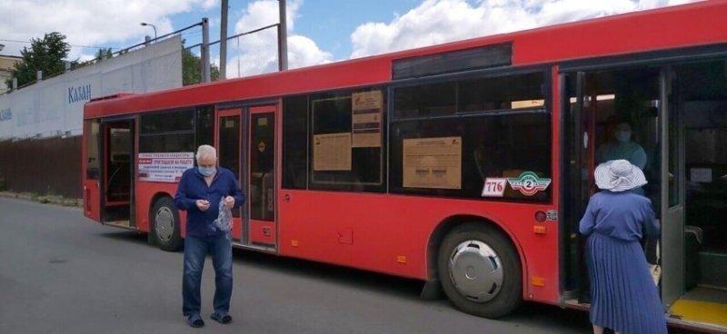 Казань. Городской автобус