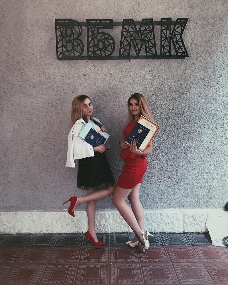 Дипломированные красавицы-2020