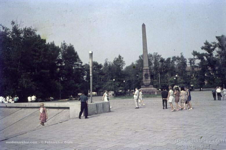 Фото нашего прошлого: Иркутск в 1970-е годы