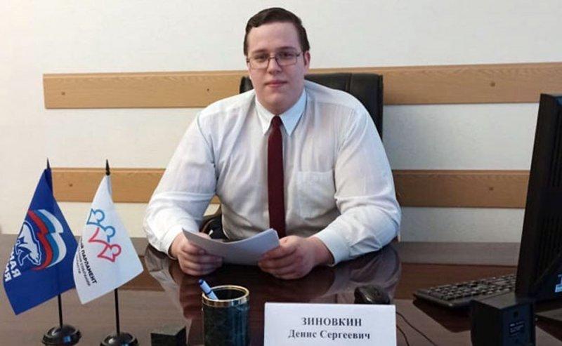 """Молодой политик, устроивший попойку в Севастополе, похвастался """"депутатской неприкосновенностью"""""""
