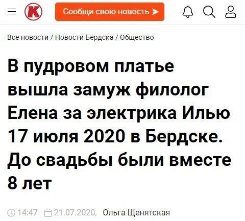 """""""Помыл в Волге свою сосиску"""": самые странные заголовки отечественных интернет-СМИ"""