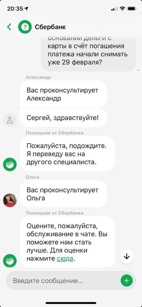 """""""Денег нет, но вы держитесь"""": подборка смешных фото про российский банк"""