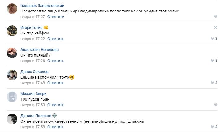 """""""Я в домике"""": в Барнауле мэр надел маску на глаза"""