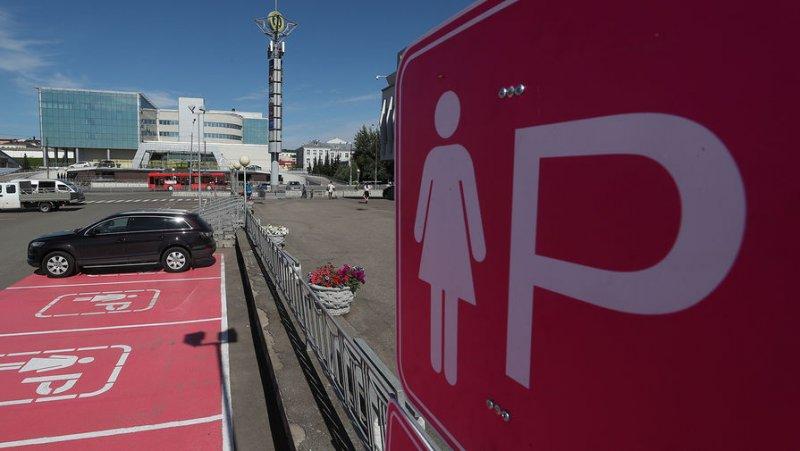 """""""Это укол"""": в Казани раскритиковали розовую парковку для женщин"""