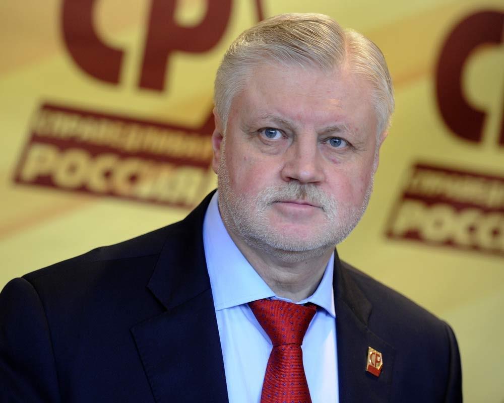 В Госдуме предложили регулярно осуществлять детскую выплату 10 тысяч рублей
