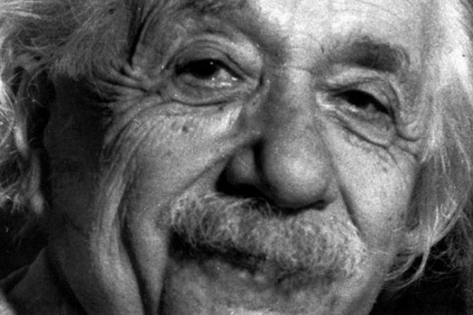 """На Сахалине появился """"писающий Эйнштейн"""", и это вовсе не памятник"""