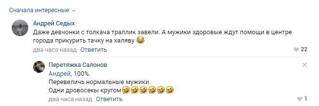 В Брянске толкающие троллейбус женщины попали на видео