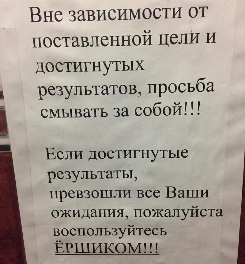 Суровые будни российской уборщицы