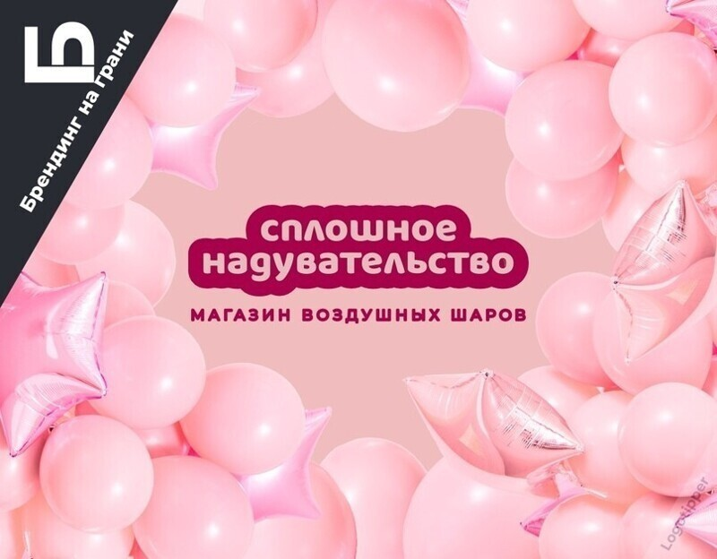 «Молоко, творог, цемент»: суровая правда о российском маркетинге