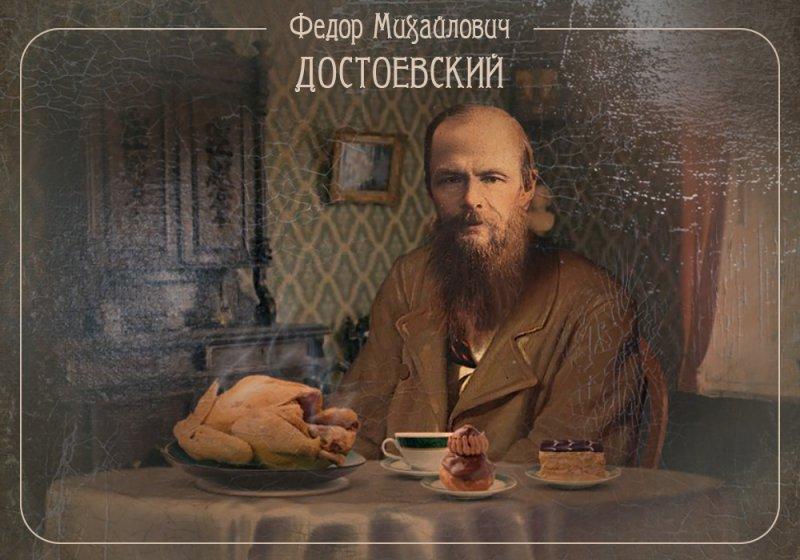 Из дневника А.Г. Достоевской, 1867 год