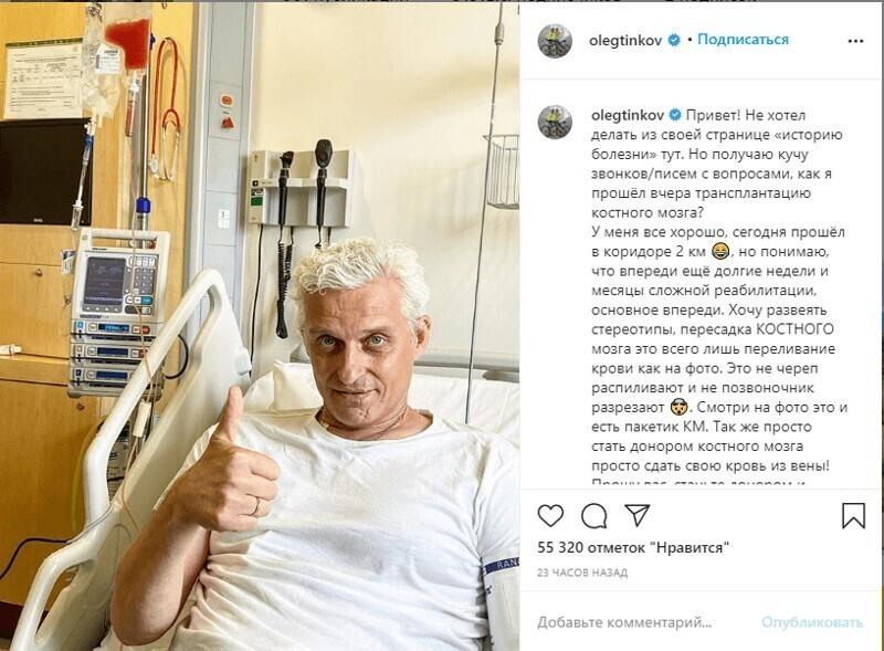 Малышева призналась, что уважает российских бизнесменов, которые уезжают лечиться за границу