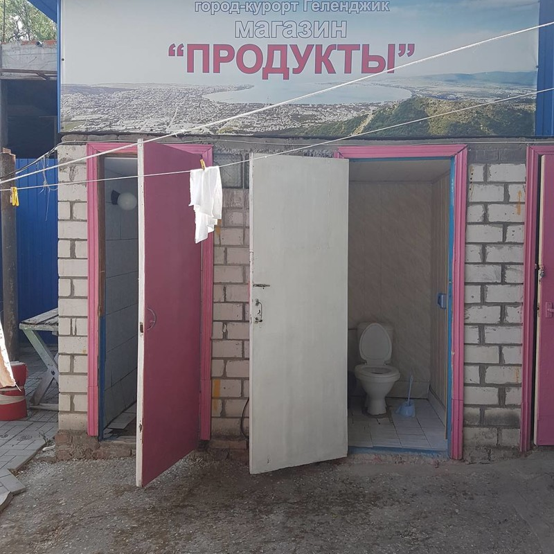 Когда больше вопросов, чем ответов: фото с просторов России